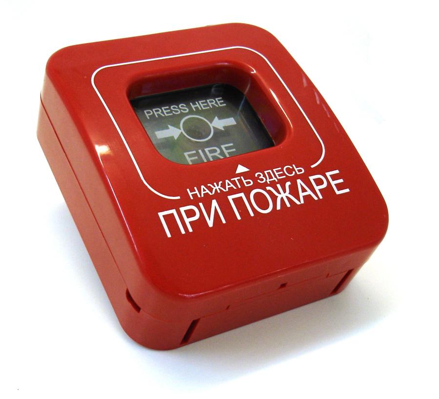 установка-пожарной-сигнализации